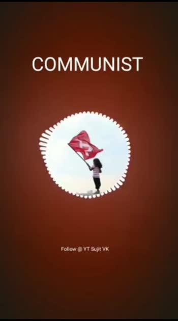 #cpim  #communistparty