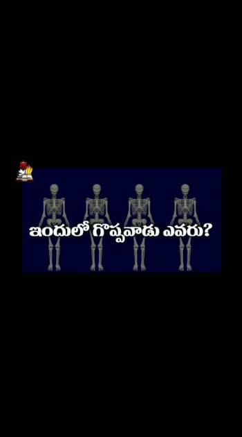 After Death.. #risingstar  #deathnote  #deathbeat