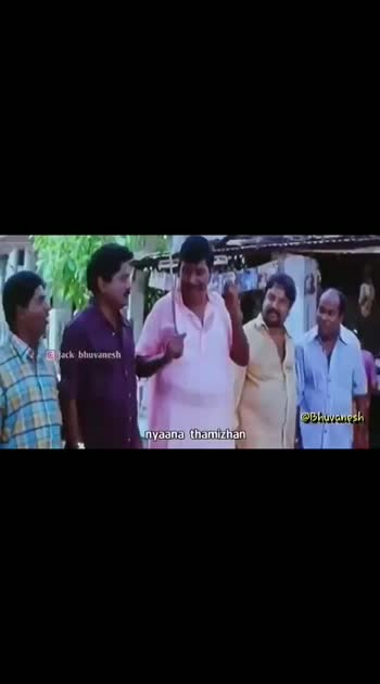 Tamila tamila Rap tamila Pachcha Tamila #tamizhan #vadiveluversion #whatsapp_status_video