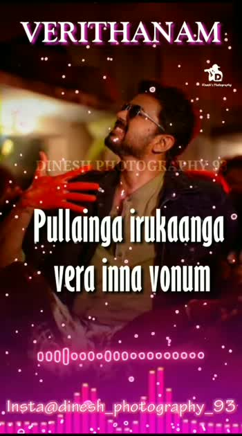 #bigil_verithanam #bigil_songs #bigilwhatsappstatus  Thalapathy voice VERITHANAM
