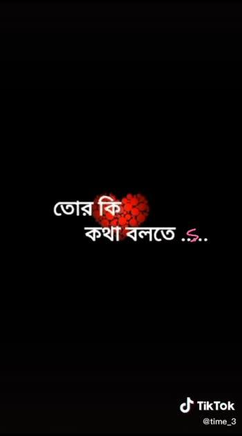 #like #l4l