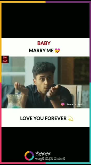 #marriage-song