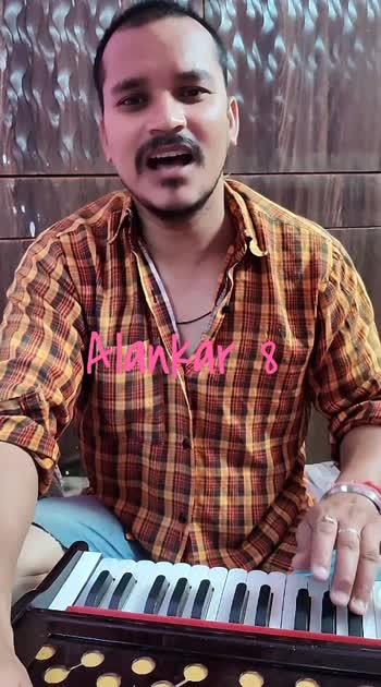 Alankar 8 #roposostar #singer #singingstar #classicalmusic