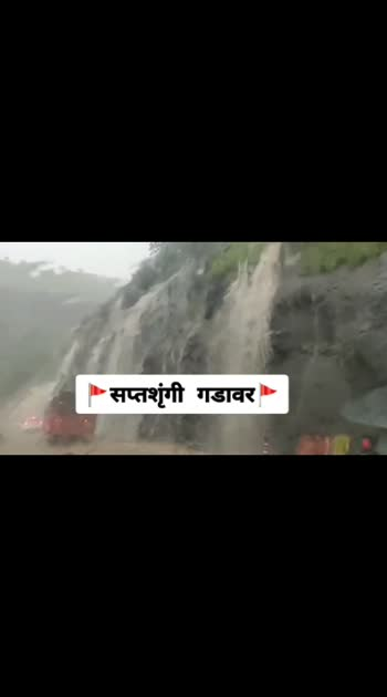 #nashikcity  #nashikkar  #bhakti