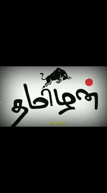 #tamilgethu #hiphoptamizha