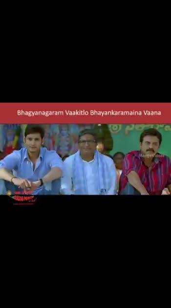 #svsc__fun__spoof #prakashraj #hyderabadrains #funny_video #roposo