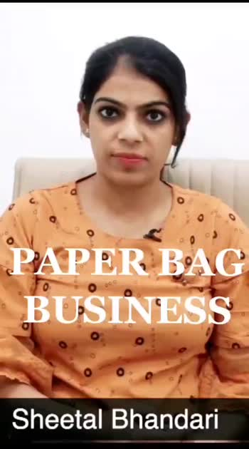 PAPER BAG BUSINESS #business  #skills4all