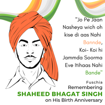 We sincerely Celebrate the Birth Anniversary of SHAHEED BHAGAT SINGH  MYFUSCHIA.COM  #ShaheedBhagatSingh #BirthAnniversary #FreedomFighters #HappyBirthAnniversary