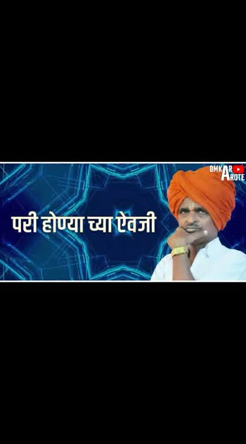 #navratri2019 #marathistatus
