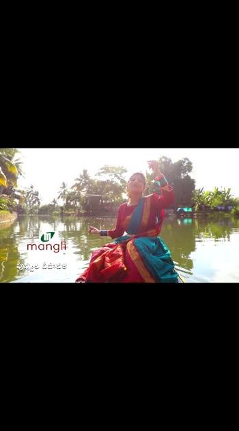 #mangli