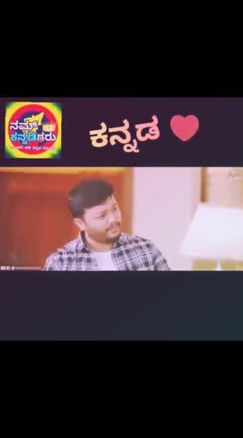 Kannada, Kannada, Kannada.....