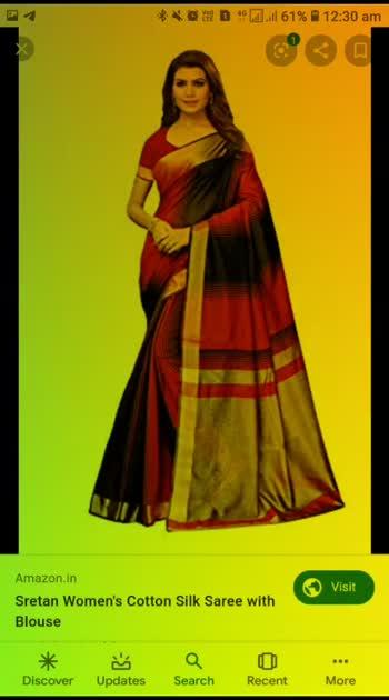 love saree