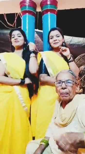 bhai ki haldi..#haldiceremony #roposostar