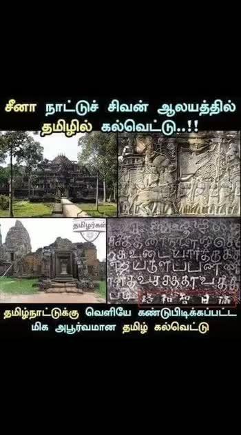 my sweet Tamil nandu    SATHISH AKILA