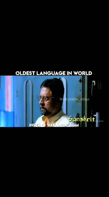 தமிழ் oldest language