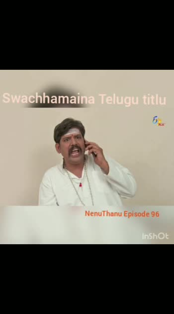 #father  #fatherandsoncomedy #fatherandson #comedyvideo #comedyposts #comedy #telugu-roposo #telugucomedyclub #telugucomedy
