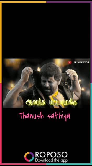 Thanush thanush