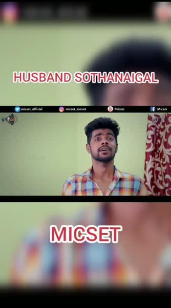 #husbandandwife