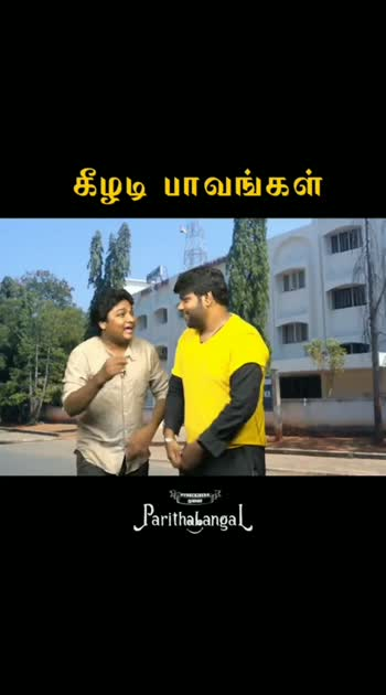 #parithabangal