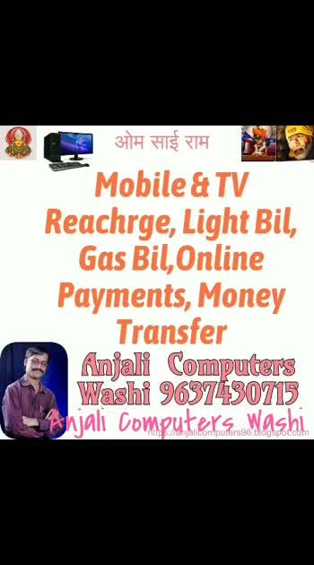 Anjali Computers Washi
