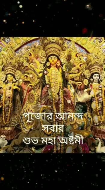 Durga Puja #puja  @revalvarrita007 @tota0788
