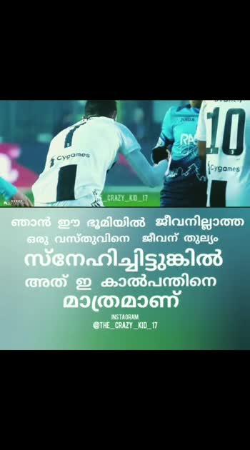 #footballlovers  #footballgames  #footballlove