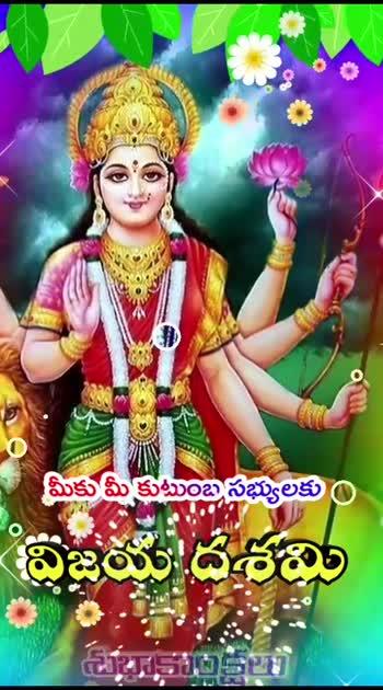 @prashanth_vmk 🙏 🙏🙏🙏  #festival #dasara_2019 #momlove #mummysgirl