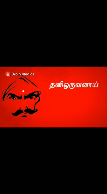 Sariya frnds...   #motivation #motivationalquotes #motivational #tamilmotivation #tamilmotivationalsongs