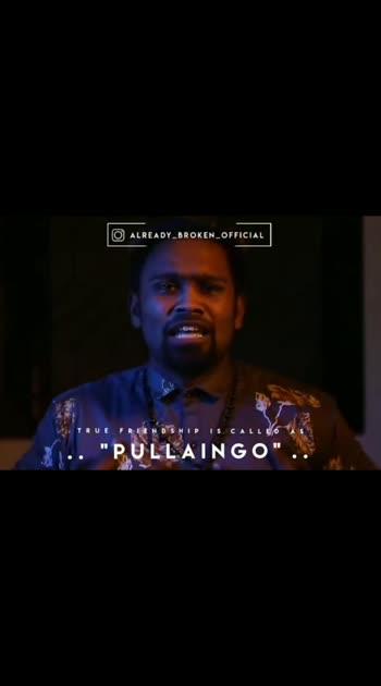 #pullingo