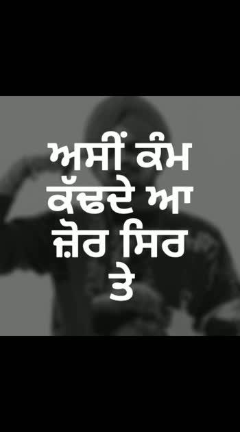 #dhakka