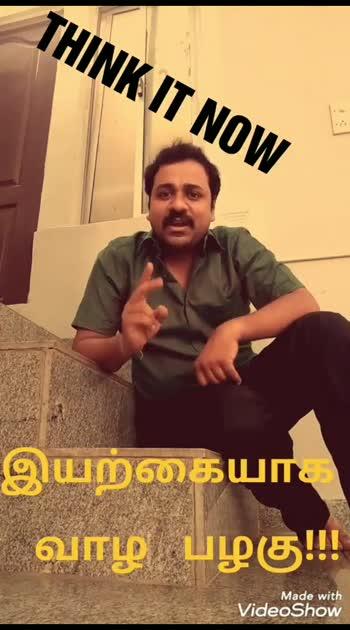 #tamilstatusvideo #motivational #tamilmotivationalsongs #tamilspeech #motivationalspeech