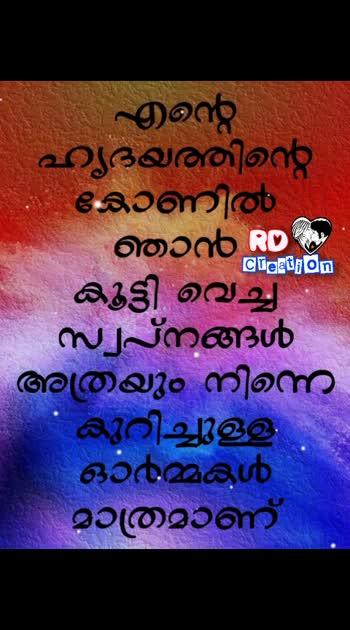 #pranayam #