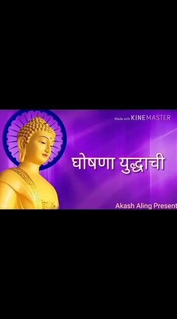 #shanti  #buddhism