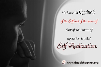 Do You Know that The one who knows the qualities of the Self and of the non-self, and has been through the process of separation, is said to have acquired Self Realization (Atma Gnan).   To know more visit: https://www.dadabhagwan.org/path-to-happiness/spiritual-science/who-am-i-realize-your-true-self/what-is-self-realization/  #selfrealization #enlightenment #love #spirituality #meditation #spiritualgrowth #higherself #spiritualawakening #wisdom #inspiration #awakening #consciousness #instapic #knowthyself #god #selfawareness #instaquote #guru #selfknowledge #christconsciousness #light #prabhupada #evolution #esoteric #mysticism #lightworker #faith #universe #vaishnavism #bhfyp
