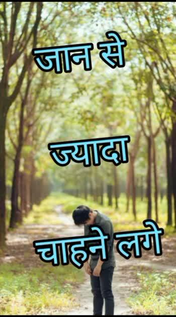#quote #dard-judai_wala