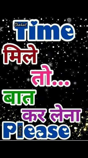 #shahnwazhits #foryou #likee #foryou
