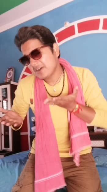 पवन सिंह song act shivam Dubey #bhojpuri dhmaka #roposo #roposostar