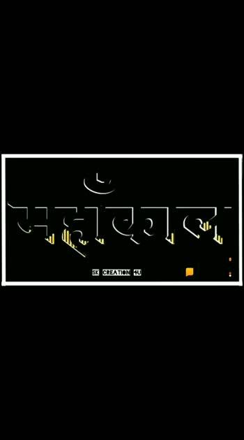 #jay_shree_mahakaal  🙏🙏🙏🙏🙏🙏