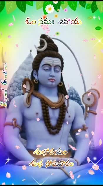 #bhaktichannelpost  #bhakti_channel  #bhaktistatus