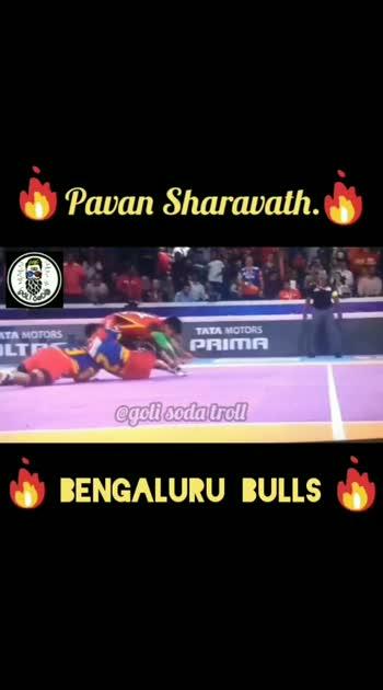 #pavansehravath #bengaluru_bulls