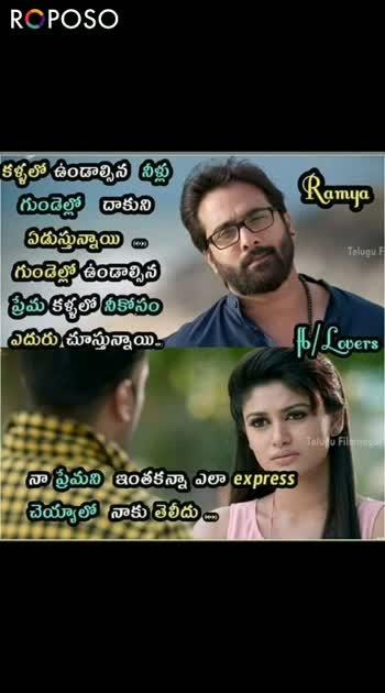 #true_love