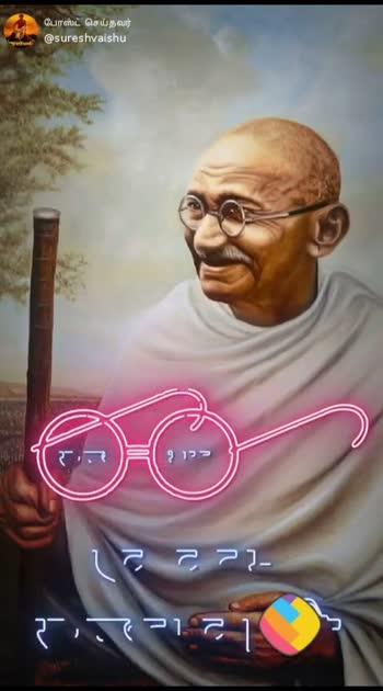 #mahatmagandhi