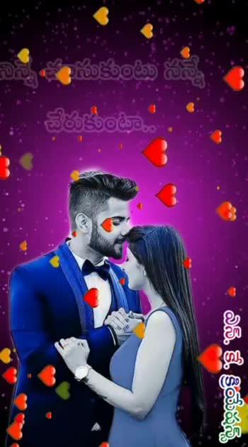 #specialstatus  #lovestatus  #telugulovesongs