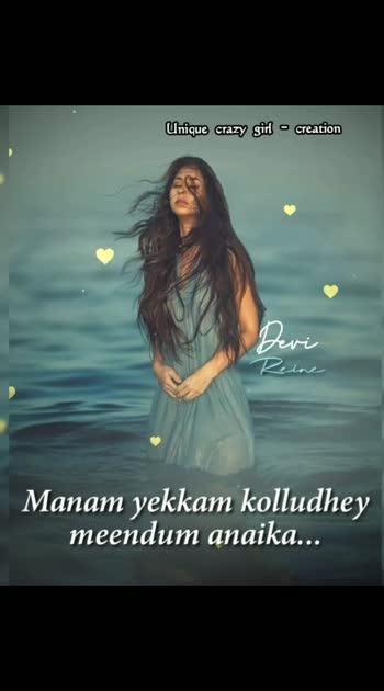 #lovepain
