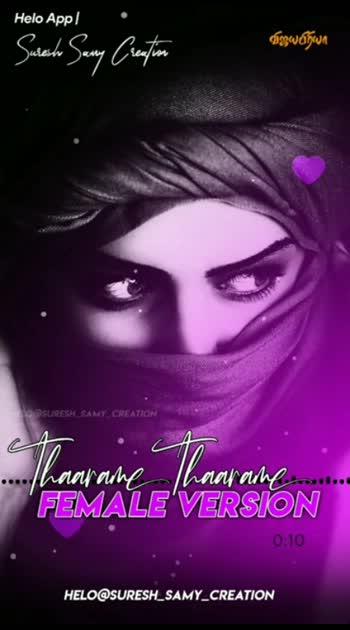 #female_version