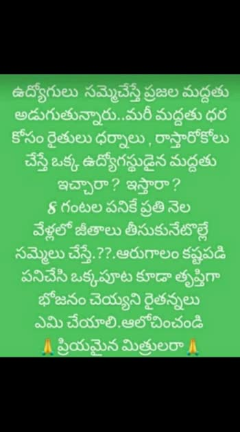 ##farmers