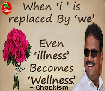 # WELLNESS #