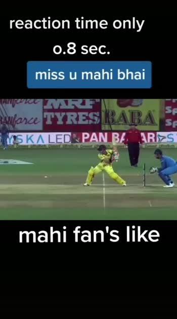 #mahibhai