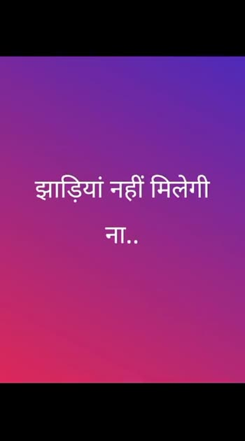 #funny #funnyquotes #stayhappy #stayhealthy #saveenvironment