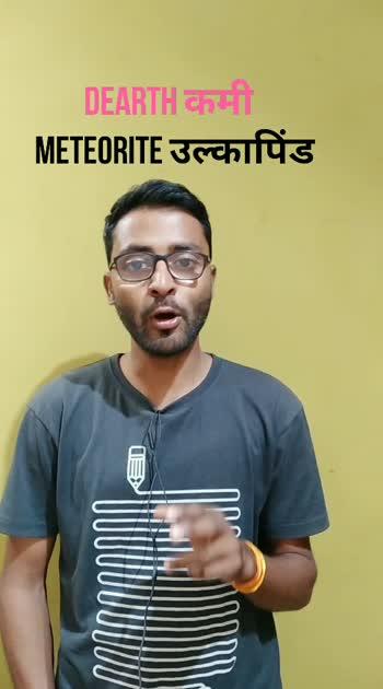 Learn English with Ranjan #englishspeaking #sscogl #spokenenglish #spoken_english #grammar